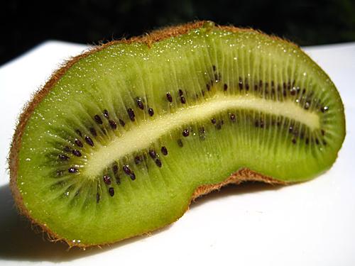 Kiwi cut open