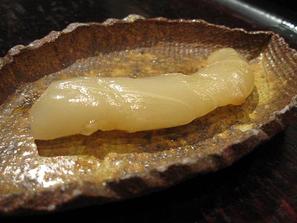 Kiyokawa, Sushi Omakase - Baby Ginger