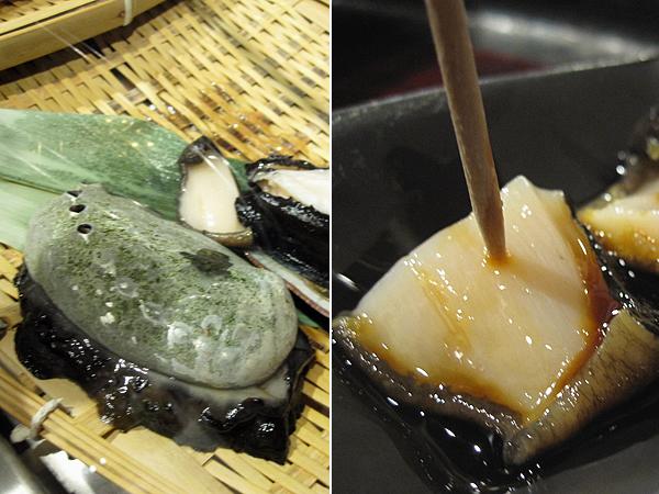 Kiyokawa, Live Abalone