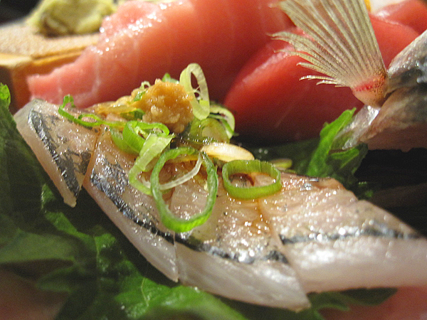 Kiyokawa Japanese Restaurant, Chef's Omakase, Aji Sashimi