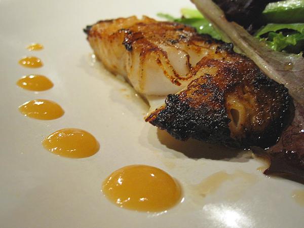 Kiyokawa, Chef's Omakase, Miso Cod