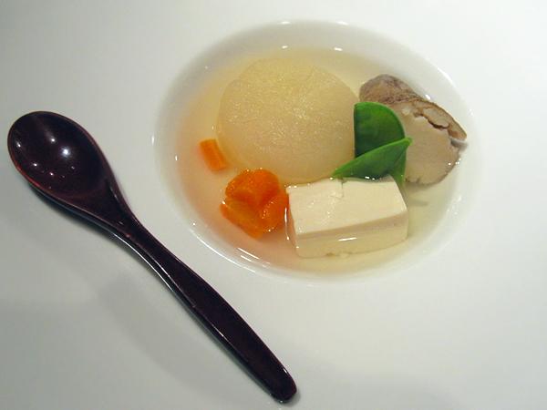 Kiyokawa, Chef's Omakase, Daikon