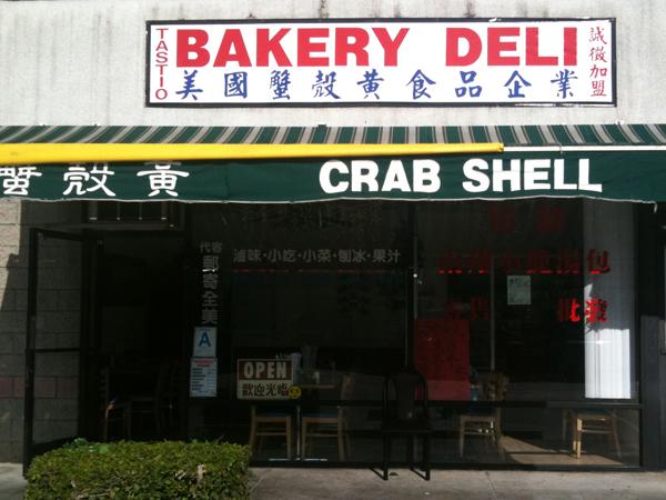 Dean Sin World - storefront