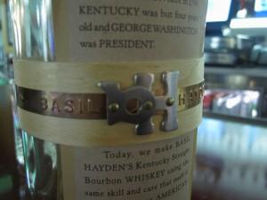 Basil Hayden Kentucky Bourbon - Weiland Brewery Underground