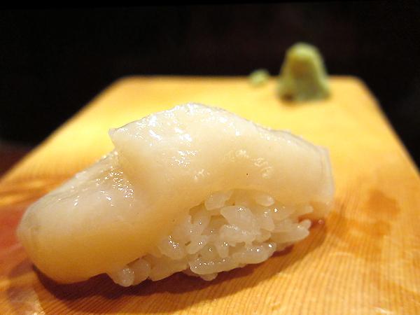 Kiriko - Scallop Sushi