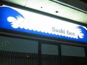 Sushi Gen - Sign