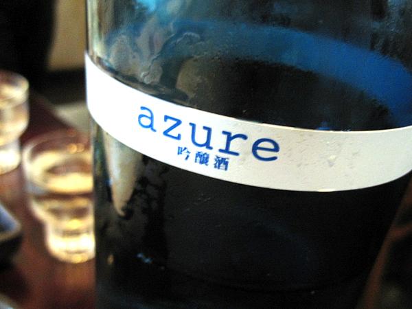 Kanpai Sushi - Azure Sake