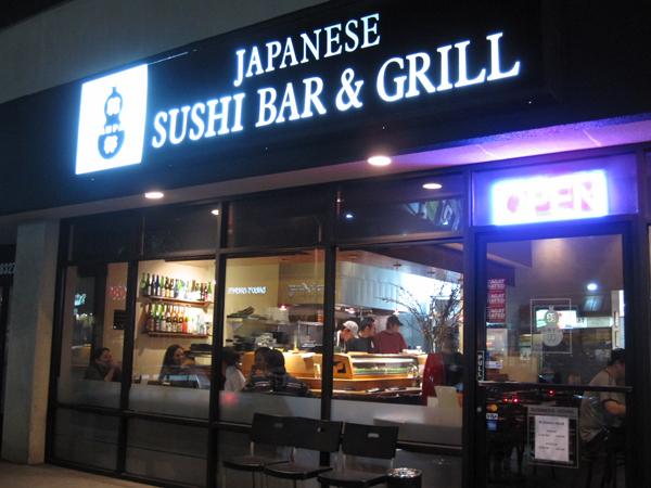 Kanpai Sushi - Sign