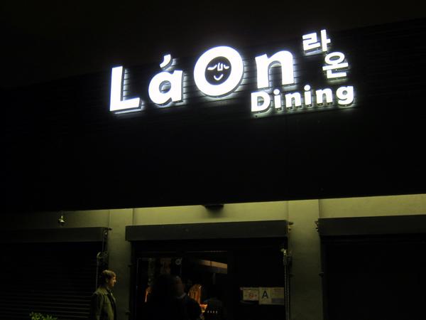 LaOn Dining {korean} - sign