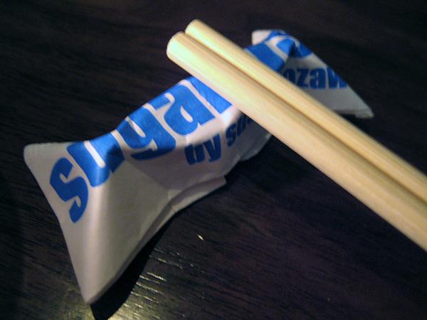 sugarFISH by Nozawa, Brentwood - hashioki