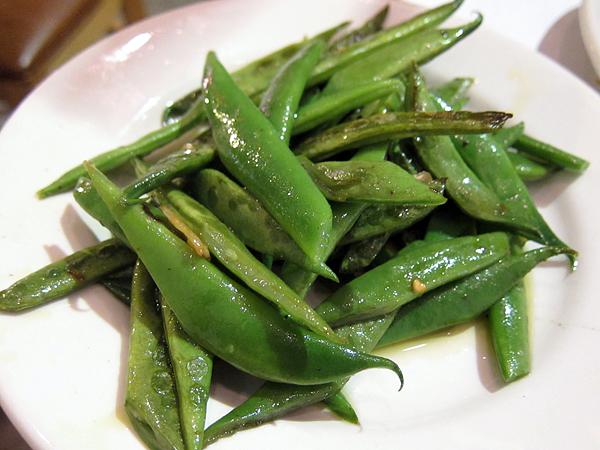 Salt Cure - Romano Beans Side Dish