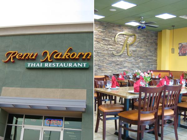 Renu Nakorn Thai restaurant, norwalk