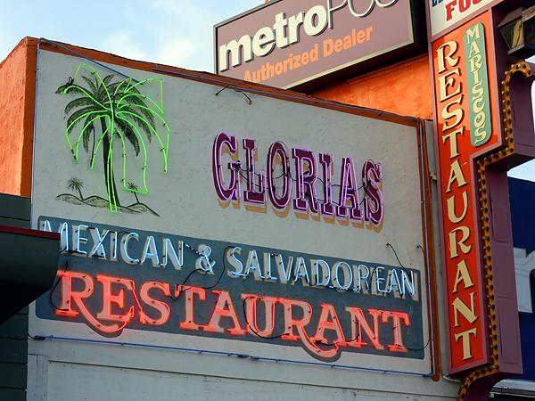 Gloria's Cafe