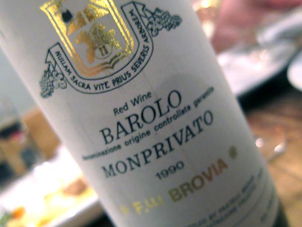 """Barolo, """"monprivato"""""""