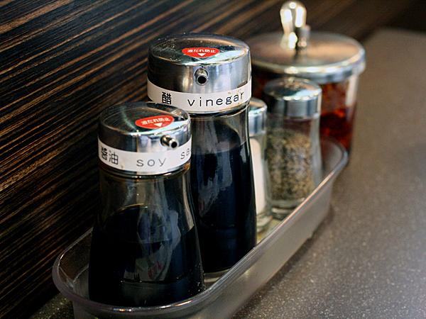 Din Tai Fung, LA - black vinegar