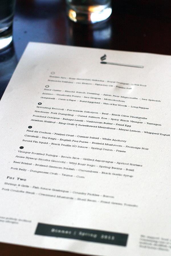 allumette restaurant - menu
